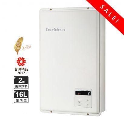數位恆溫強排熱水器FH-1600L-1