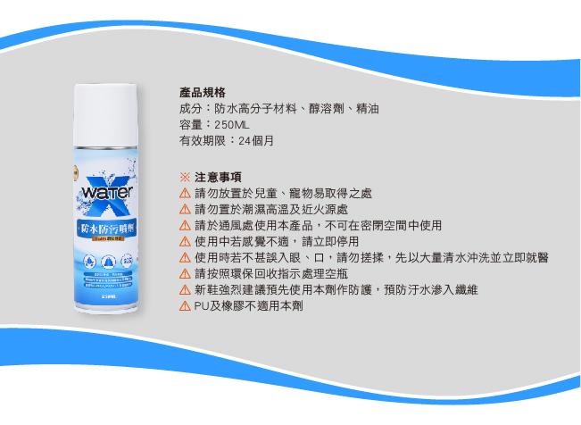 WaterX-09