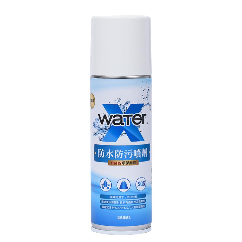 WATERX萬用防水噴霧