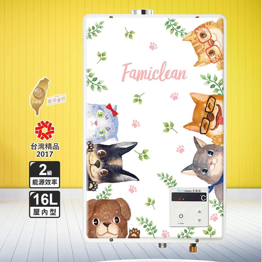 product-saleFLA