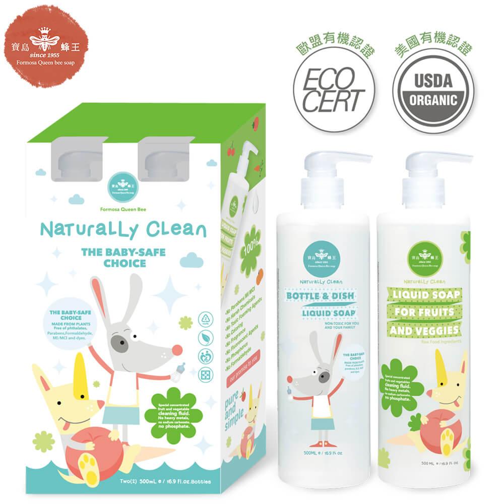 寶島蜂王蔬果清潔液+奶瓶餐具清潔液(組)