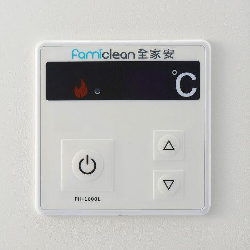 熱水器全家安防水控制面板-1