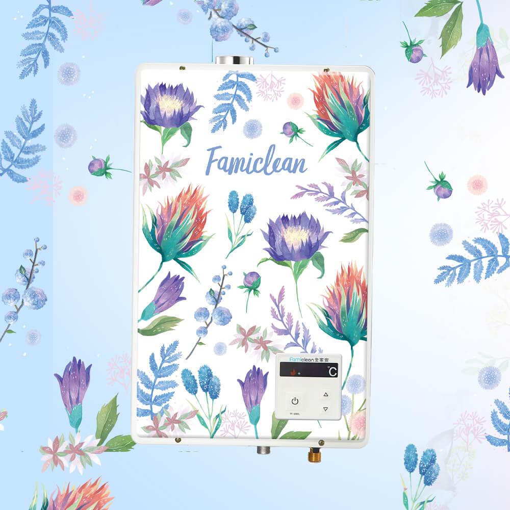 全家安數位恆溫熱水器FH-1600L-2018彩色花園限量款