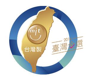熱水器全家安台灣MIT微笑標章2016金選