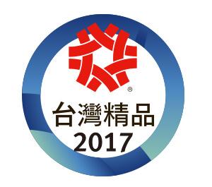 熱水器全家安台灣精品2017